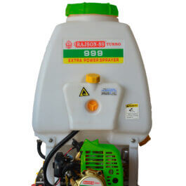 RAJSON-89-999 2 STROKE DOUBLE POWER SPRAYER
