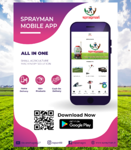SPRAYMAN Mobile App